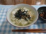 ochazuke2