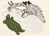 Tsurukame